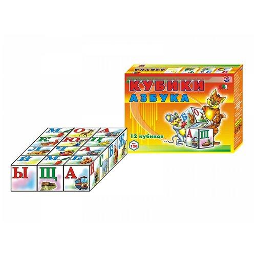 Кубики детские пластмассовые технок азбука с рисунками / алфавит / кубики для малышей / развивающие игрушки от 1 года / карточки развивающие / обучающие игры / пазлы для детей / пазлы для малышей / пазл