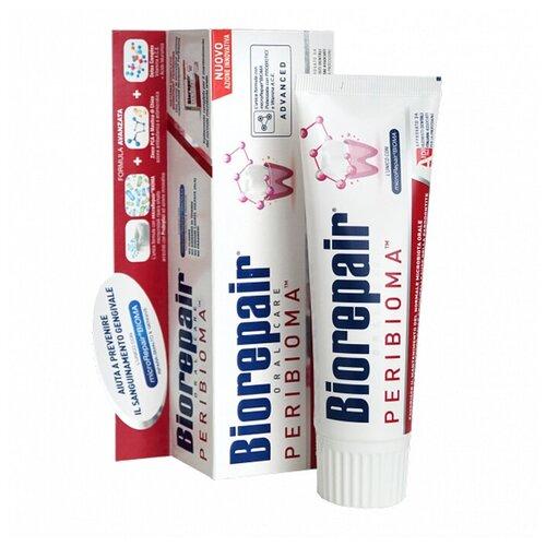 Зубная паста Biorepair PERIBIOMA, 75 мл зубная паста biorepair intensive night repair ночное восстановление 75 мл 2 шт