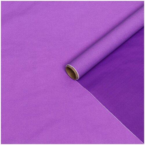 Бумага упаковочная тишью двухстороняя, фиолетовая-сиреневая, 0,6 х 10 м