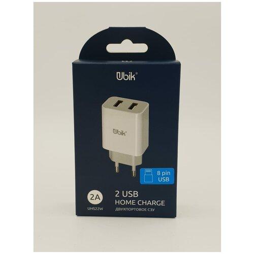 Зарядка с двумя портами и кабелем для айфон 2,1А/ Зарядка для айфон и андроид