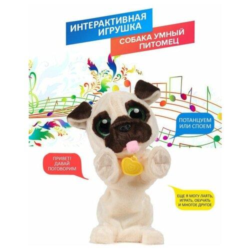 Игрушка Собака интерактивная говорящая/ Щенок Умный питомец/ Обучающая развивающая игрушка / Поддерживает диалог, реагирует на жесты, танцует, поет песенки