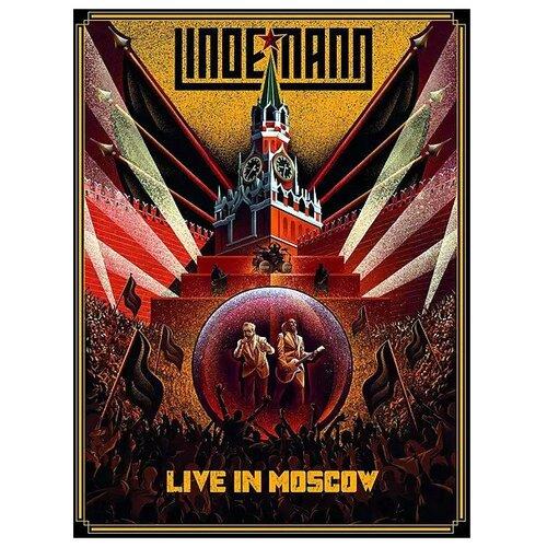 lindemann lindemann ich weiss es nicht 7 Universal Lindemann. Live In Moscow