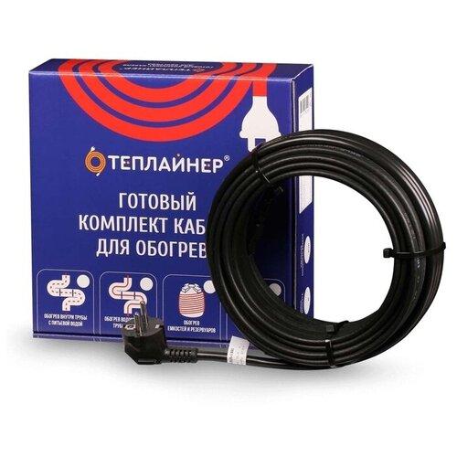 Греющий кабель для кровли и водостоков теплайнер КСК-30, 150 Вт, 5 м