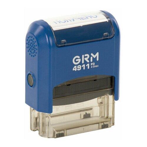 Фото - Штамп стандартный получено, оттиск 38х14 мм синий, GRM 4911 Р3, 110491170, 1 шт. штамп получено оттиск 38 14мм синий trodat ideal 4911 db 1 1 ш к 14863 161486 1 шт