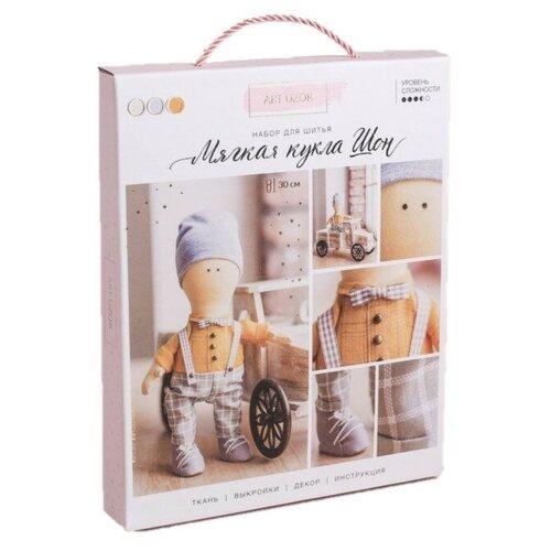 Арт Узор Набор для шитья Интерьерная кукла Шон (3548656)