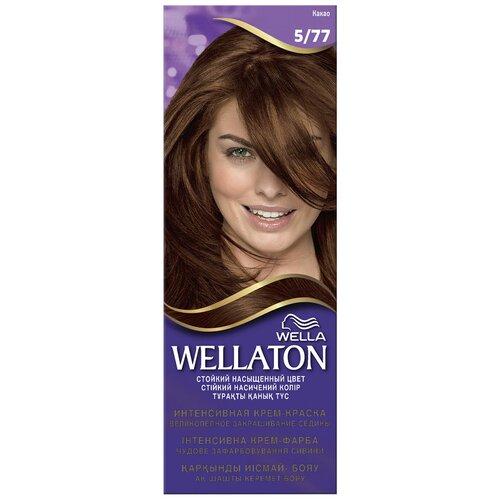 Купить Wellaton стойкая крем-краска для волос, 5/77 какао