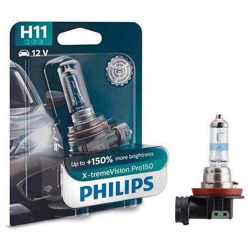 Лампа галогенная Philips X-tremeVision Pro150 H11 12V 55W PGJ19-2, 1 шт. (блистер)