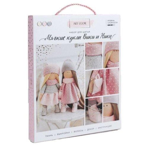 Арт Узор Набор для шитья Интерьерные куклы Подружки Вики и Ники (3548689)