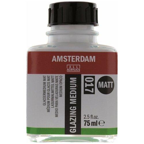 Купить Медиум гель для акрила Amsterdam (017) матовый лессированный 75мл Royal Talens 24283017, Вспомогательные жидкости и средства