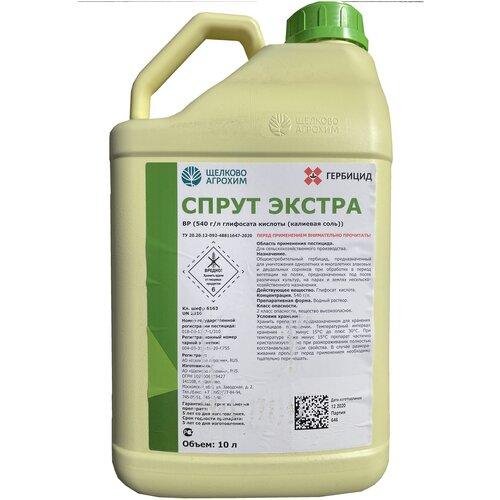 Гербицид Спрут Экстра (канистра 10 литров) от сорняков
