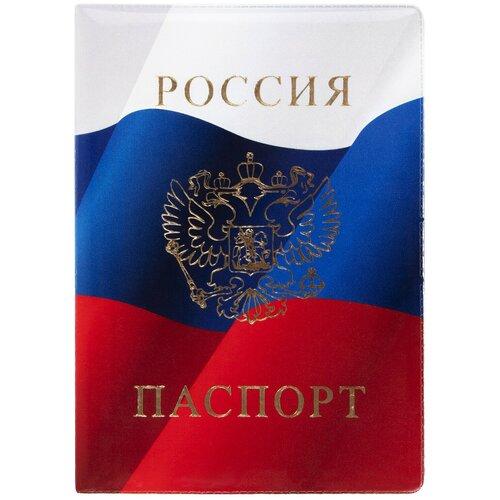 Обложка для паспорта, ПВХ, триколор, STAFF, 237581