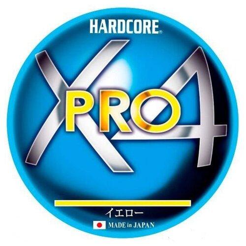 Шнур плетеный Duel PE HARDCORE X4 PRO 150m Yellow #1.2 9.0Kg (0.19mm)