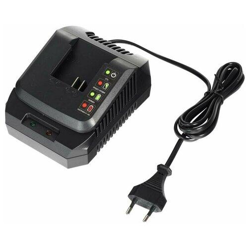 Фото - Устройство зарядное PBC Ni-Cd 12 V, Модель: BR 120Ni-Cd, 180301003 new total english starter workbook with key cd