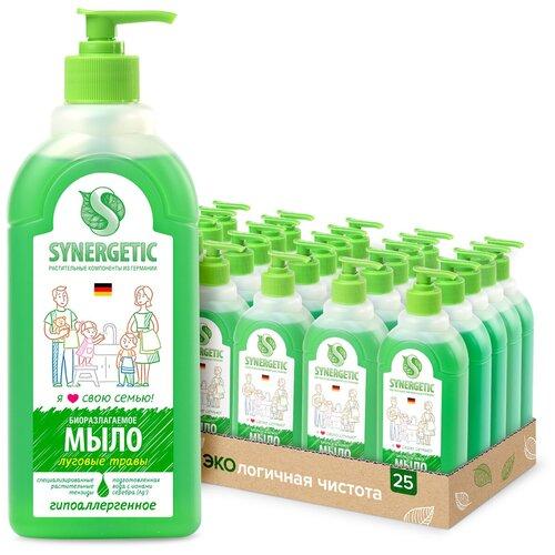 Synergetic Мыло жидкое биоразлагаемое для мытья рук и тела Луговые травы 500 мл - Упаковка 25 Шт.