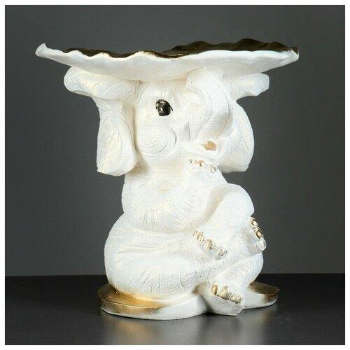 Хорошие сувениры Фигура - подставка Слон с листком перламутр-золото 30х30х30см фигура подставка слон с листком бронза золото 30х30х30см