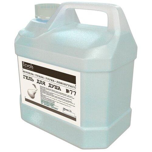 Купить Гель для душа Ecvols увлажняющий кожу, гипоаллергенный гель для душа с запахом вербены, свежескошенной травы, грушы и лемонграсса, с эффектом без слез, 3 л
