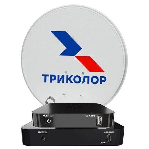 Комплект спутникового ТВ Триколор GS B534М и GS C592 Сибирь на 2 ТВ