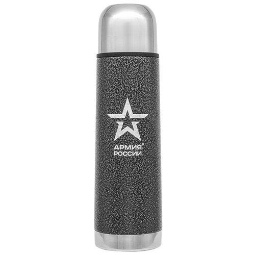 Термос для напитков Thermos Армия России Гильза 0.5л. серый 644879