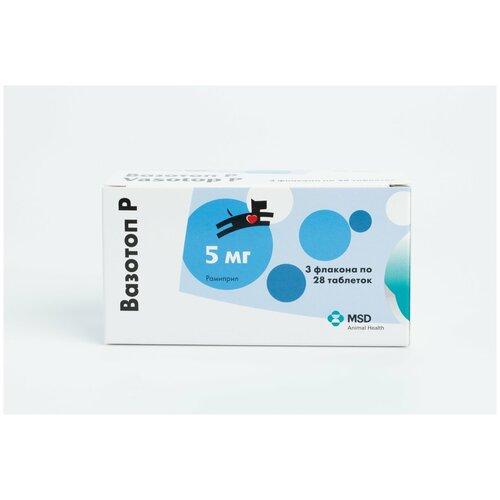Вазотоп ® Р 5 мг. 84 таб. в упак.