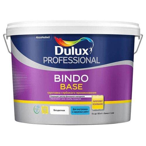 Dulux Professional Bindo Base, Грунт универсальный водно-дисперсионный 9л
