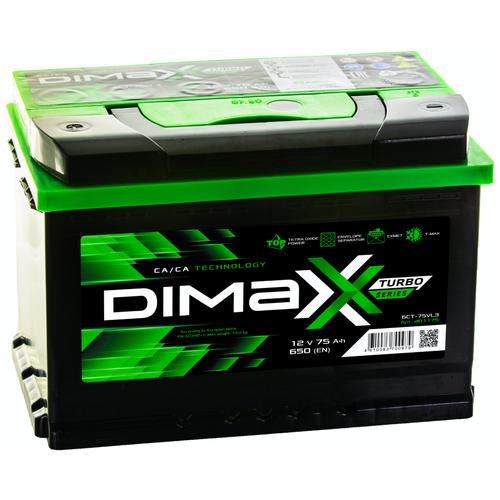 Аккумулятор автомобильный DIMAXX Turbo 75 Ач 650 А прям. пол. (401175) АКБ для авто