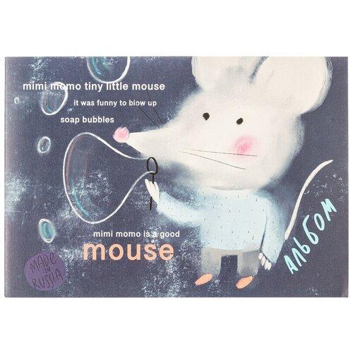 Альбом для рисования Kroyter 30л А4,склейка,бл.100г,обл.мел.карт.Mouse00006 3 штуки недорого