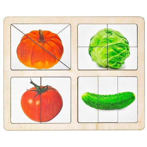 Овощи-1, SmileDecor (разрезные картинки, Р014)