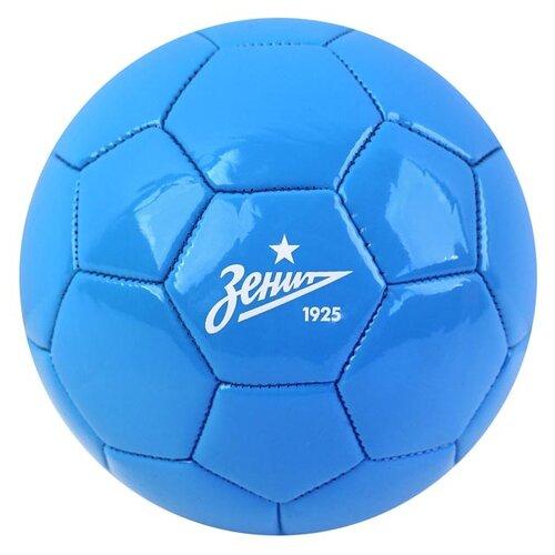 Мяч футбольный ФК Зенит, материал PU, размер 2, для детей для малышей, для игры на улице, развивающая игрушка, диаметр 15 см,цвет голубой