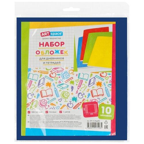 Фото - ArtSpace Набор цветных обложек для тетрадей и дневников 208х346, 100 мкм, 10 шт ассорти artspace набор обложек для дневников и тетрадей 208х346 мм 100 мкм 10 штук прозрачный