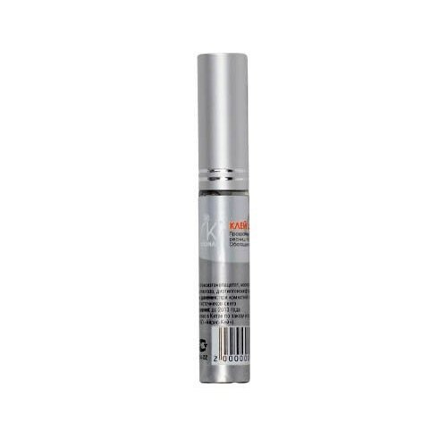 IRISK PROFESSIONAL Irisk, клей для пучков и накладных ресниц (прозрачный), 5мл гель желе irisk professional jelly clear premium pack однофазный для моделирования 5мл прозрачный