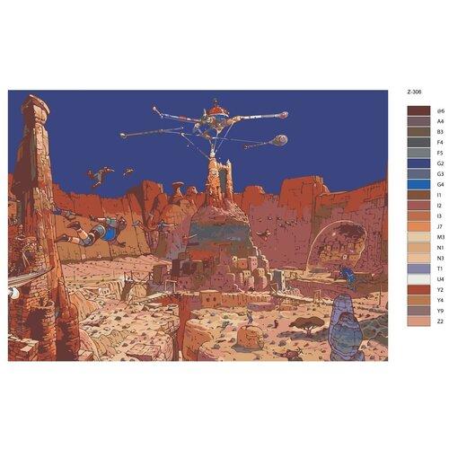 Картина по номерам «Жан Жиро Великий Мёбиус» 50х70 см (Z-306)