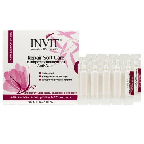 Купить INVIT Сыворотка-концентрат Repair Soft Care, 3 мл, 10 шт.