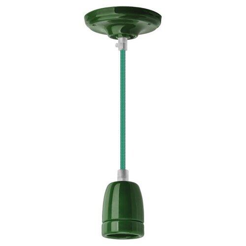 Светильник Navigator NIL-SF03-014-E27 61 533