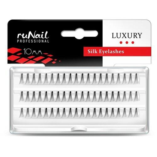 Купить RUNAIL RuNail, пучки для наращивания ресниц безузелковые Luxury (шёлк Ø 0, 10 мм, №10), Runail Professional