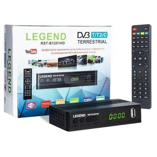 Цифровая ТВ-приставка LEGEND RST-B1201HD для DVB-T/T2/C