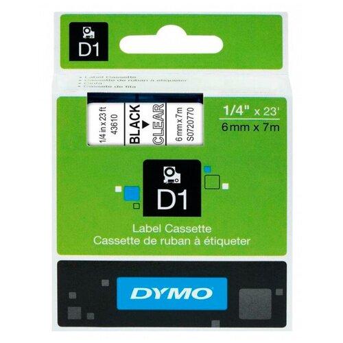 Картридж ленточный Dymo D1 S0720770 черныйпрозрачный для Dymo