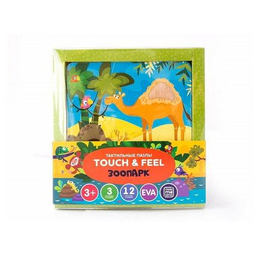 Пазлы тактильные. Touch and feel. Зоопарк