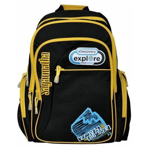 Купить Рюкзак DISCOVERY, разм. 42 * 30 * 19 см, жёсткая упл. спинка, чёрный с жёлтой отд., Action!, Рюкзаки, ранцы