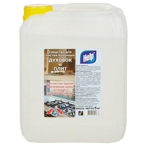 Средство для чистки духовок и плит Help, 5 литров средство для чистки стекла help свежий озон 5 л