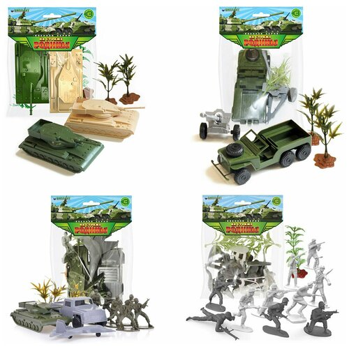 Игровой набор Танковая дуэль + Игровой набор Артиллерийский расчет + Игровой набор Диверсия + Игровой набор Горные стрелки