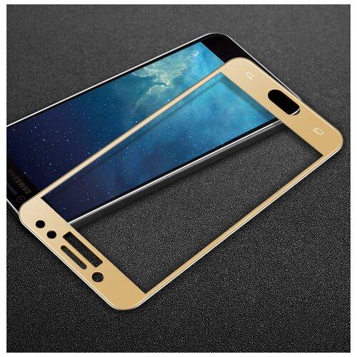 3D полноэкранное ультратонкое износоустойчивое сколостойкое олеофобное защитное стекло для Samsung Galaxy J7 (2017) бежевый