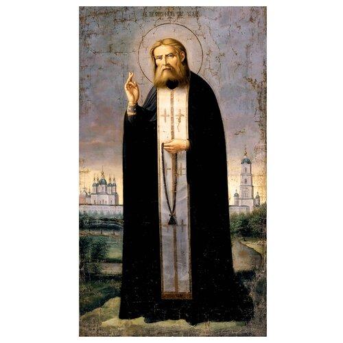 Фото - Икона Святой Преподобный Серафим Саровский (Дивеево), 10.9х19 см преподобный серафим саровский