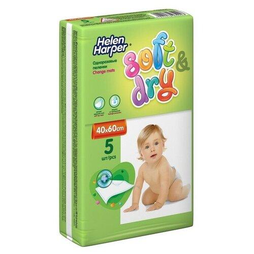 Helen Harper Детские пелёнки Helen Harper Soft&Dry, размер 40х60, 5 шт.