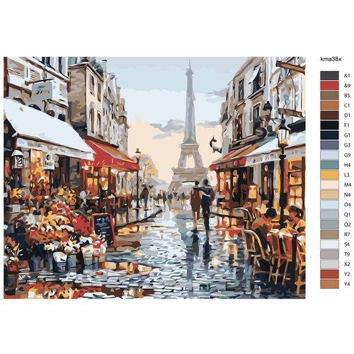 Картина по номерам, 40х50, арт.38, Прогулка по Парижу, Живопись по номерам