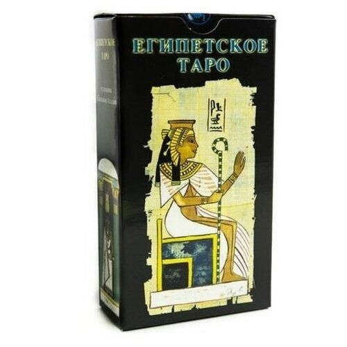 Фото - Таро Египетское (Руководство и карты) таро мистическая спираль руководство и карты