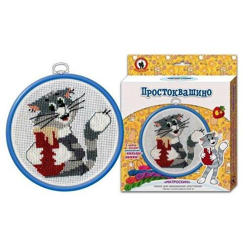 Союзмультфильм. Вышивка с пяльцами Простоквашино. Матроскин арт.3798 (Стиль)