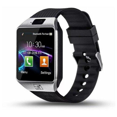 Смарт-часы Smart Watch DZ09 серебристые