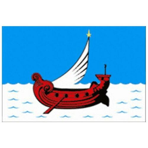 Флаг Гагаринского района (Смоленская область)