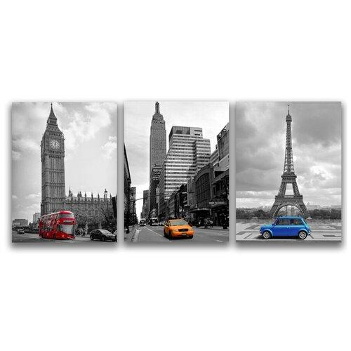 Комплект картин на холсте LOFTime 3 шт 30Х30 лондон НЬЮ йорк париж К-044-3040