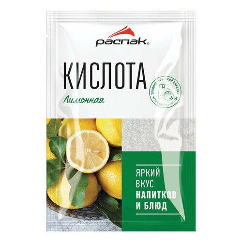 Лимонная кислота распак, 50 г, мягкий пакет, 40002
